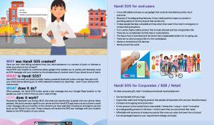 Handi SOS PDF